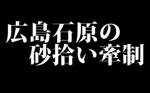 【衝撃野球動画】広島×横浜の試合で近年稀にみる珍好プレーが出たと話題