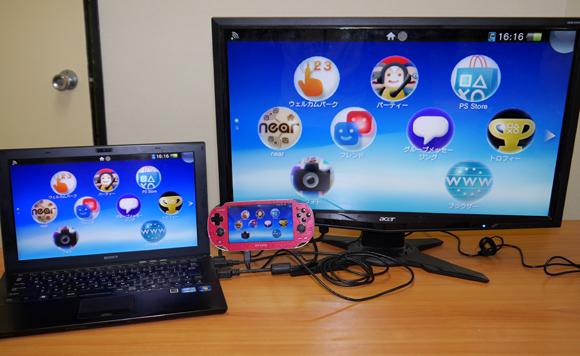 【検証】PS Vitaを大画面モニターで遊ぶ方法 / 偽トロキャプチャーPS Vitaキット