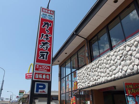 【グルメ】人気回転寿司店『かっぱ寿司』美味しい順ランキングベスト5