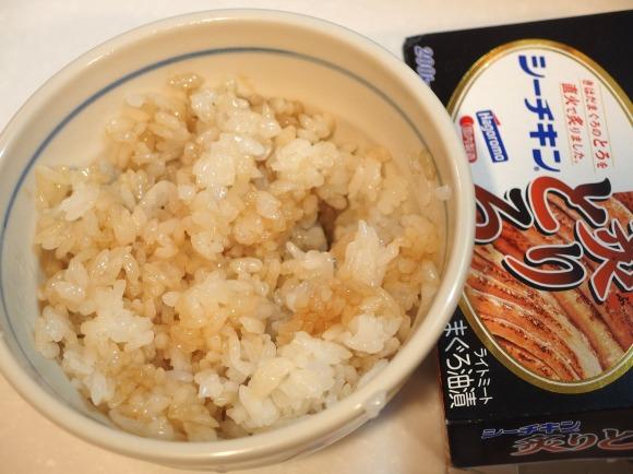 【グルメ】KAT-TUN亀梨和也クンが絶賛する『ツナ缶汁ごはん』を作ってみた