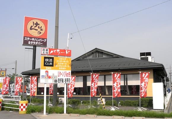 r-130516-2