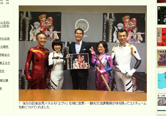 岐阜県関市の職員がヱヴァのコスプレで登場!! 衝撃のビジュアルが話題に / ネットの声「男の娘w」「笑えばいいと思うよ」