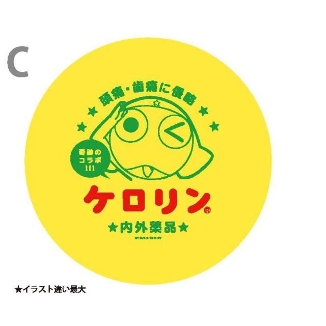 【夢の共演】銭湯のケロリン桶とケロロ軍曹がコラボした『ケロロン桶』が誕生するであります! Twitterでデザイン投票募集中であります!!
