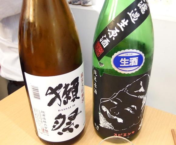 日本酒好き必見! 銘酒がすべて330円程度で飲めるチケット制立ち飲み屋「えまるしぇ」東京・御茶ノ水