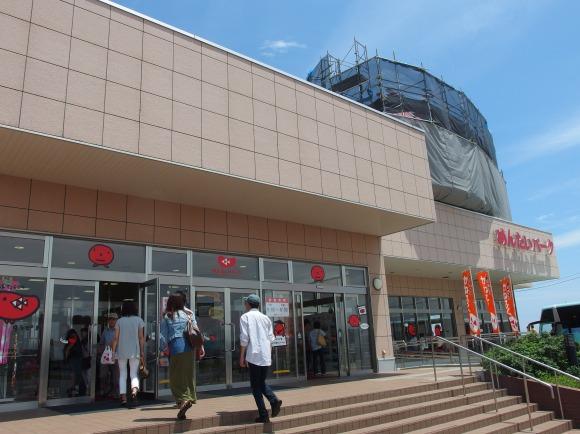 夏休みに行きたい! できたての明太子が食べられる茨城県『めんたいパーク』