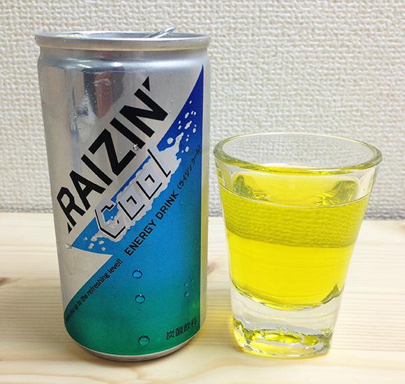 【エナジー速報】国産エナジードリンク『RAIZIN』の新作「ライジンクール」の味がマジで衝撃的だから気をつけろ
