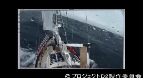 【衝撃動画】辛坊治郎さんが乗っていたヨットの「浸水直前の映像」が公開される / 海面に浮上した何かに「ドンッ」と衝突している!