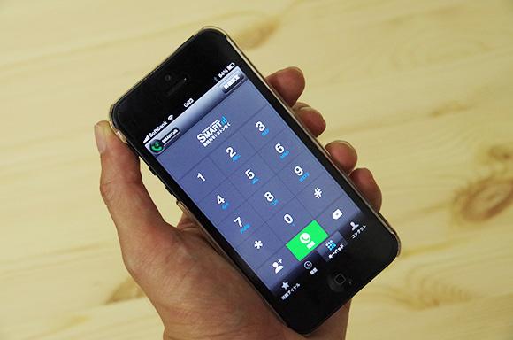 無料で「050」の電話番号がゲットできるうえ通話料も劇的に節約できるIP電話アプリ『SMARTalk』がマジでスゲエ!!