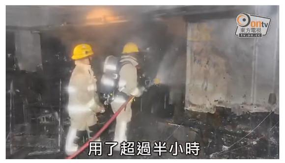 【驚愕】中国でサムスンのスマホ『GALAXY S4』が火を噴いて爆発炎上 → 家が全焼する事故発生