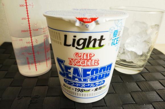 seafoodlight