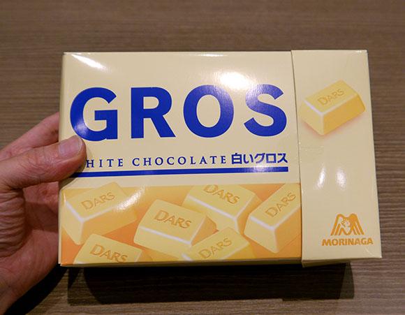 森永製菓チョコレート『ダース』が12セット入った『グロス』を買ってみた