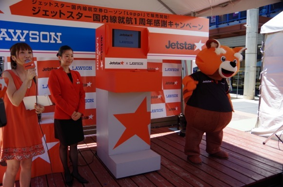 東京から沖縄まで5490円! 格安航空会社「ジェットスター」のチケットがローソンの Loppi で買えるようになったぞーッ!!