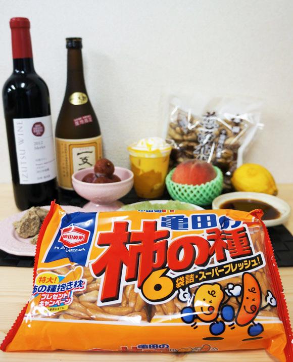 『亀田の柿の種』をフルーツパフェに乗せて食べると激ウマ! 桃に乗せても激ウマ! 騙されたと思ってやってみて