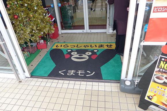 【熊本あるある】熊本に住んでいるからこそわかる! 熊本あるある54連発