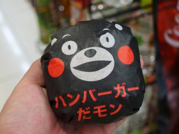 【熊本県】大人気ゆるキャラ『くまモン』のハンバーガーを買ってみたモン