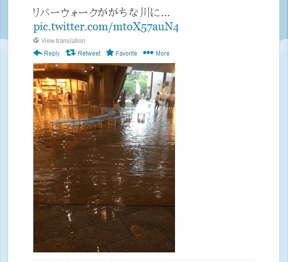 福岡の複合施設『リバーウォーク北九州』の浸水っぷりがハンパないと話題に / ネットの声「リバーウォーク水没」「本当の川になったみたい…」