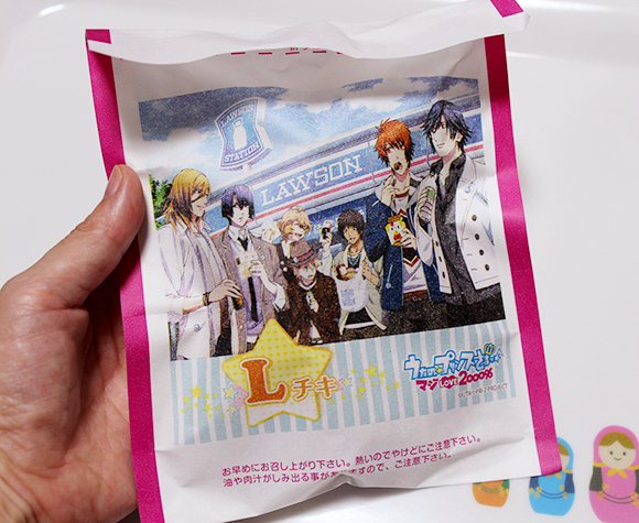 【売り切れ必至】ローソンのLチキが『うたの☆プリンスさまっ♪』仕様に! キレイな袋をゲットする方法はコレだ!!