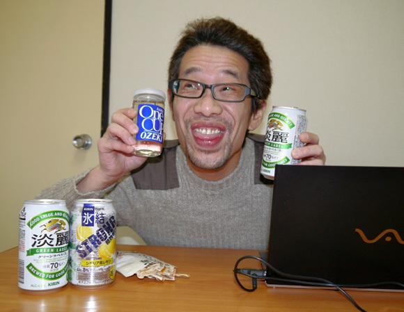 【三十代女子の恋愛奮闘記】酒飲みにとって超絶イライラする質問とは?