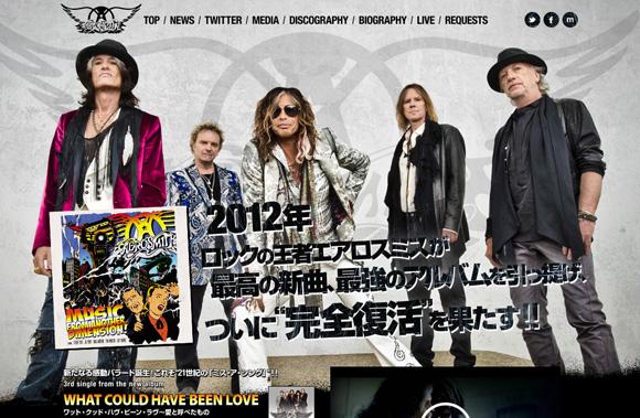 世界的ロックバンド「エアロスミス」のスティーブン・タイラー目撃情報相次ぐ! 十三のドンキに続いて梅田の夜行バス乗り場付近