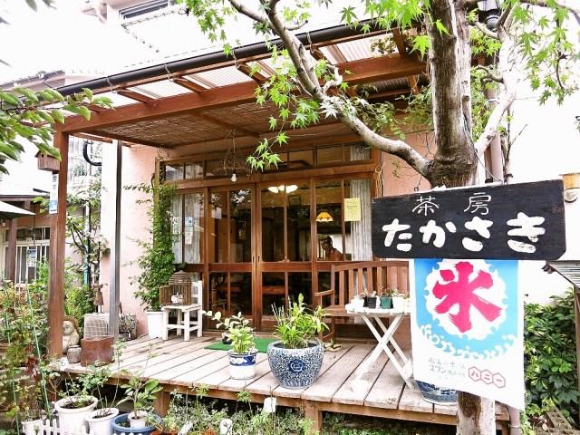 【大分・別府】食事をすればタダで温泉に入れるカフェ「茶房たかさき」に行ってみた! ケーキの後の温泉は格別