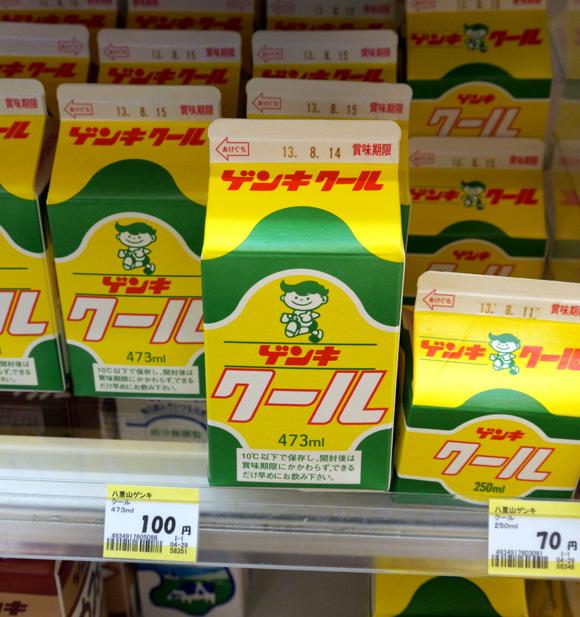 石垣島のスーパー・コンビニに必ずある乳酸菌飲料「ゲンキクール」を飲んでみよう!