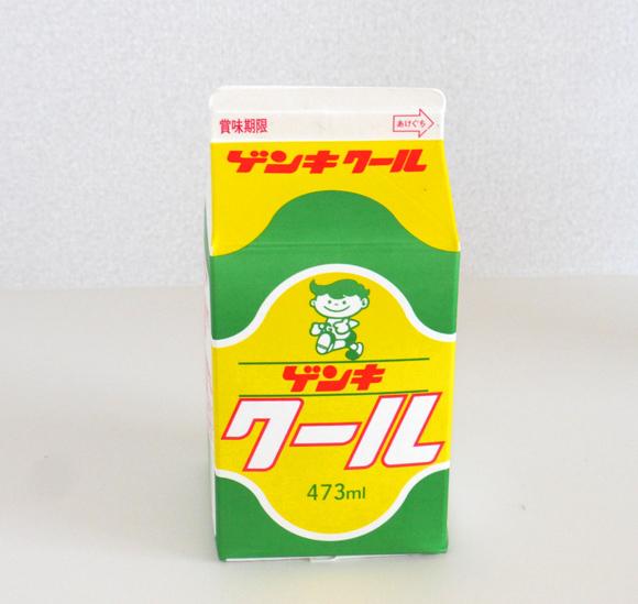 genkicool2