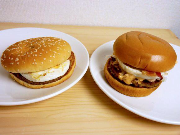 【禁断グルメ】モスバーガーで『月見バーガー』を作ると激ウマ! マジウマ!! 究極のハンバーガーになって感動した