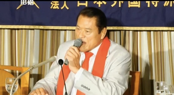 【動画あり】アントニオ猪木議員が衝撃発言「ヤクザと関わっていたのはジャイアント馬場」