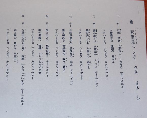 【石垣島】心ある接客に感動! タクシードライバーが聞かせてくれた歌に胸が震えた