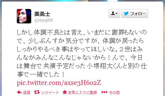 桑名正博の息子が石橋貴明の娘に不快感「いまだに謝罪もない。しっかりやるべき事はやってほしい」