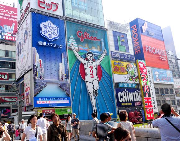 全部読めたらホンマすごいで! 大阪府の難読地名10選