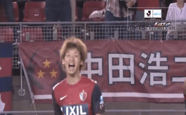 【衝撃サッカー動画】日本代表に復帰した鹿島アントラーズの FW 大迫勇也選手が「半端ない」と言われる理由