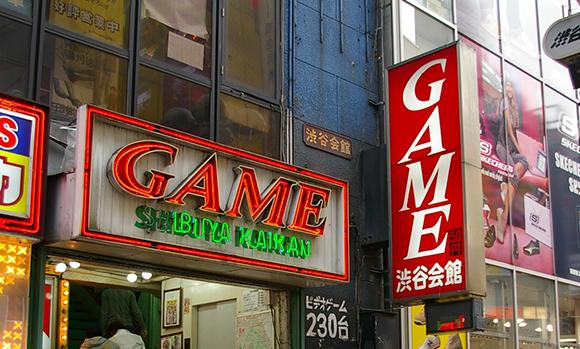 【悲報】渋谷センター街にある老舗のゲーセン「渋谷会館モナコ」が8月18日で閉店 / 35年の歴史に幕を閉じる