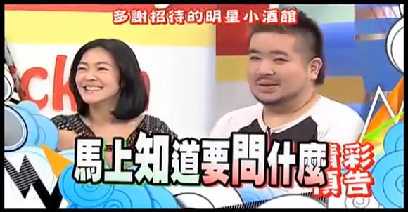 【愛されすぎ】二丁目『コレステロール』のタクヤさんが台湾テレビに出演し中華圏ユーザー狂喜乱舞 「可愛い!」「タクヤさんを見て朝から幸せ!!」