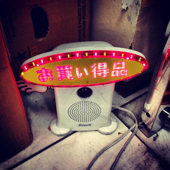 【ポポーポポポポ♪】販売促進マシン『呼び込み君』の曲名を「やじうまテレビ!」が募集中