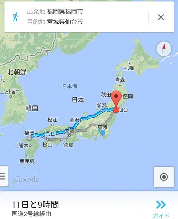 【衝撃】福岡でケータイと財布を奪われた男性が徒歩で仙台まで帰宅 / ネットの声「なぜ警察に行かなかった」
