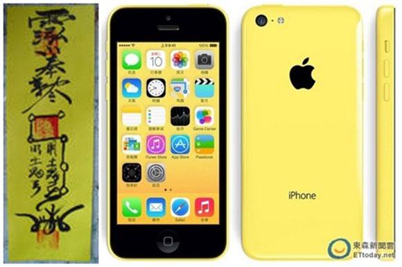 【マジかよ速報】iPhone5cのイエローがバカ売れ! 香港では初回出荷分が完売 / 専門家「おふだに似ていて邪気を払えそうだから」