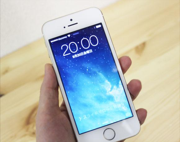【まとめ】結局のところ新しい iPhone は買いなの!? 買うなら 5s と 5c どっちがいい? 特徴をまとめてみた
