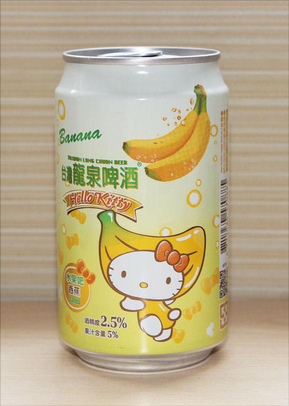 可愛すぎてアル中になるレベルと話題の『キティちゃんビール』を飲んでみた / まさかのバナナ味に衝撃!!