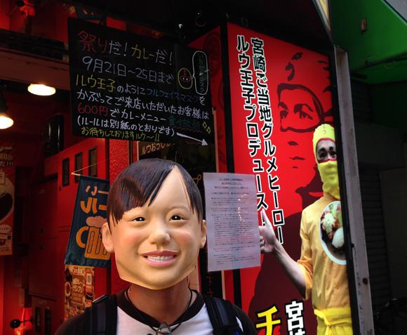 【本日最終日】マスク着用で入店すれば600円でカレー食べ放題! 東京・神田「カレー倶楽部ルウ」