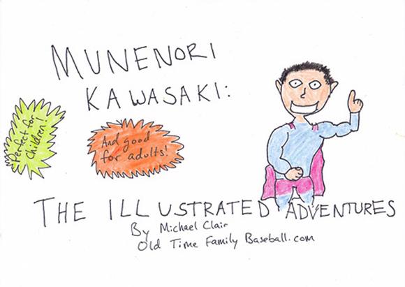 【感動野球ニュース】海外ファンが川崎ムネリンの活躍を絵本化! 愛にあふれたアツい内容だと話題に