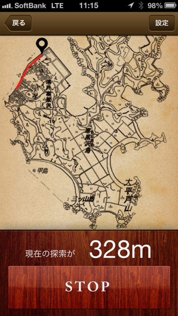 【iPhoneアプリ】東日本大震災で被害を受けた宮城県寒風沢(さぶさわ)島をバーチャル散歩できるアプリが登場 / 健康促進&地域支援にもなる!