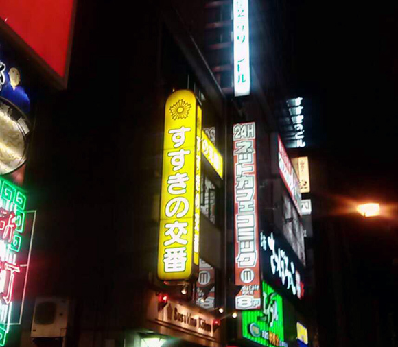 【コラム】北海道では明け方に酔いつぶれた人がいない / その驚くべき理由