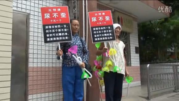 【動画あり】中国で販売されている「おしっこ軌道修正器」がいろいろな意味で絶望的すぎる