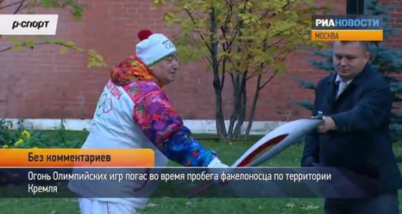 【ソチ五輪】プーチン大統領の宣言の後に聖火が消えたことが判明! ライターでつけなおす姿が激撮される