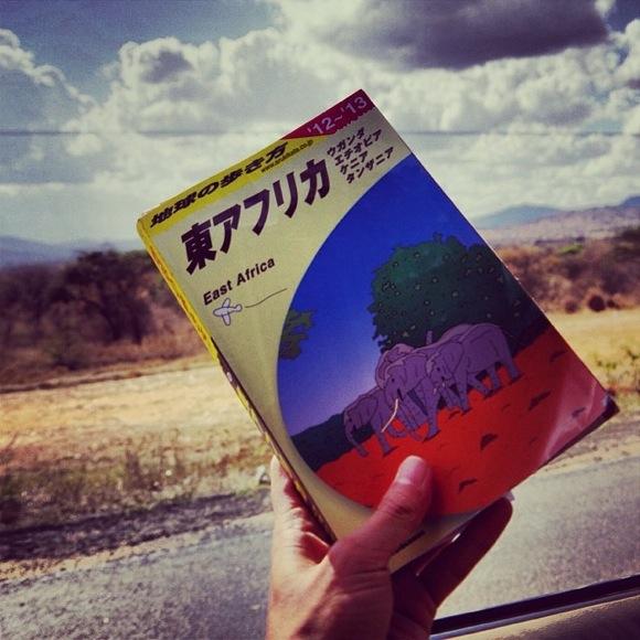 海外旅行ガイドブック『地球の歩き方』東アフリカ編の注意喚起っぷりがスゴい