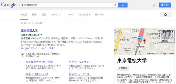 ページ 東京 マイ 電機 大学 採用|三菱電機住環境システムズ株式会社