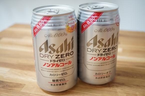 ノンアルコールビールを嫌う人に伝えたい 「アサヒドライゼロ」がビール好きも納得するレベルに進化してるぞ