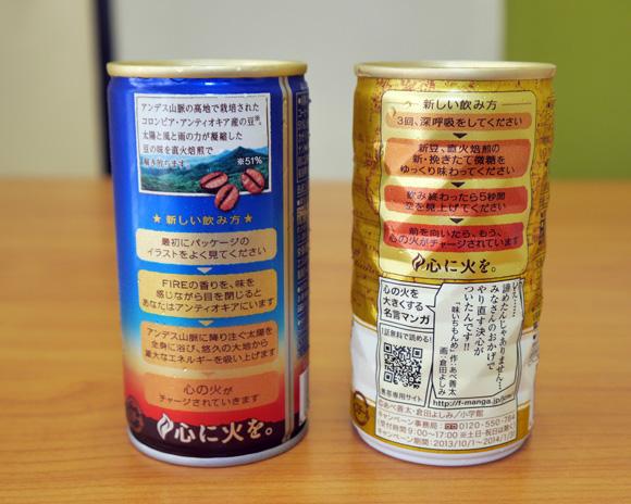 キリンが提案する缶コーヒーの「新しい飲み方」が斬新すぎる! 指示通りにやるとコーヒーが飲めない