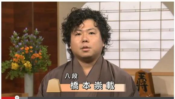 【動画】ハッシーこと橋本崇載八段がまたも衝撃コメント炸裂! ネットの声「ハッシーまたやりやがった」
